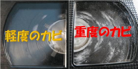 カビの発生したVHSテープ例