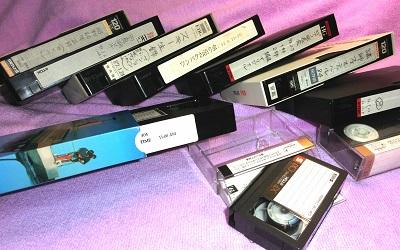 バックトゥ昭和【VHSデジタル化工房】が取り扱っているテープの写真