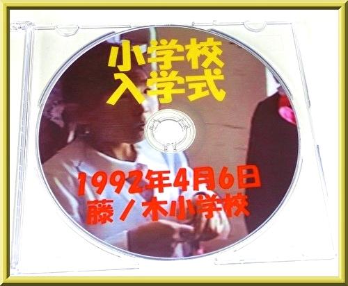 DVD盤面印刷オプションの実際の写真