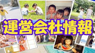 バックトゥ昭和の運営会社情報