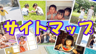 バックトゥ昭和のサイトマップ